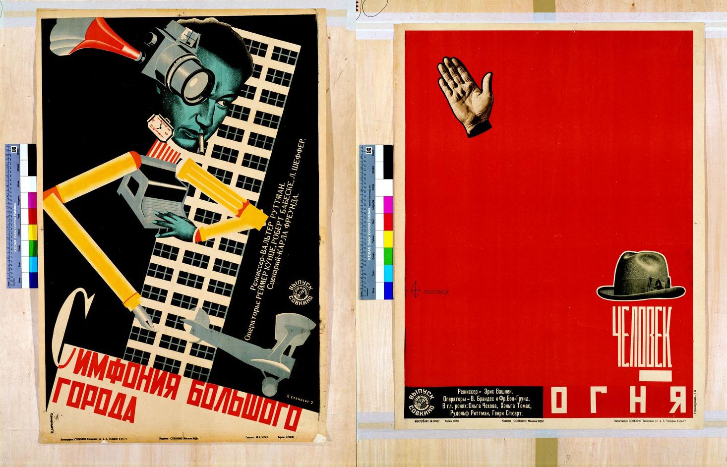 Les affiches soviétiques - Sovjetisk affischkonst