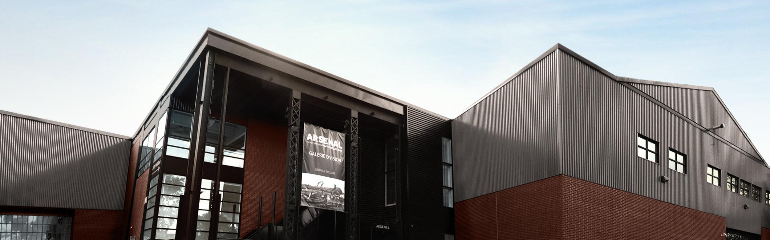 Arsenal art contemporain Montréal